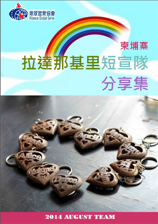 https://sites.google.com/a/cccjor.org.hk/www/youth/qing-shao-nian-shu-qi-duan-xuan/cd_%E5%89%AF%E6%9C%AC.png?attredirects=0